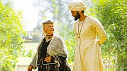 Victoria and Abdul PG